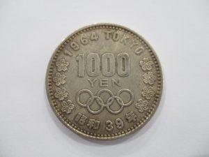 東京オリンピックの1000円銀貨お買取りさせていただきます!大吉松江店