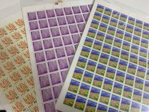 切手 記念切手 バラ切手 買取 売る 消費税 広島 アルパーク