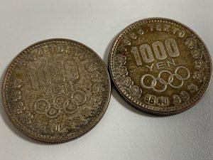 オリンピック 千円銀貨 硬貨 昭和39年 買取 売る 広島 アルパーク