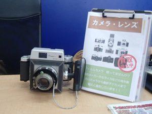 中判カメラもフィルムカメラも大丈夫!カメラの買取は大吉霧島国分店にお任せください!