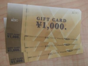 XEBIOギフトカードをお買取り!大吉ゆめタウン八代店