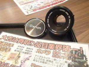 カメラもレンズもしっかり査定!姶良市の買取専門店大吉タイヨー西加治木店はカメラの買取にも強い!