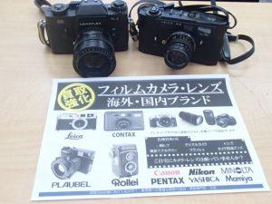高級名品ライカのカメラを2台お買取!霧島市の買取専門店大吉霧島国分店です。
