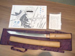 刀剣の買取は姶良市の買取専門店大吉タイヨー西加治木店!無銘の刀も、刃こぼれしてても大丈夫です!