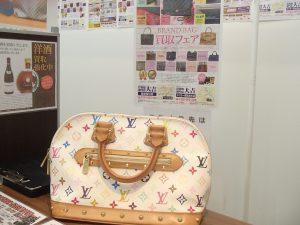 ルイヴィトンのバッグを今回も他店様ご比較の上で高価買取!姶良市の買取専門店大吉タイヨー西加治木店です!