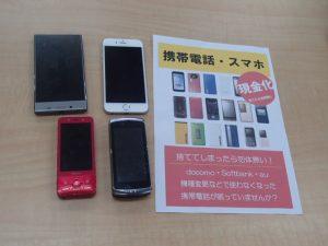 iPhone、ガラケー、携帯電話も機種問わず、霧島市の買取専門店大吉霧島国分店にお売りください!