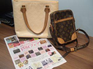 ルイヴィトンのバッグをお買取りしました!姶良市の買取専門店大吉タイヨー西加治木店です!