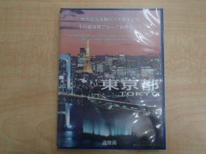 記念硬貨 地方自治施行60周年記念 千円銀貨幣をお買取り!大吉ゆめタウン八代店