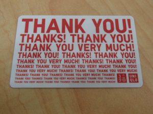 金券 ユニクロのギフトカードをお買取り!大吉ゆめタウン八代店