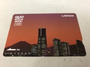 QUOカードの買取は是非大吉竜ヶ崎ショッピングセンターサプラ店へ