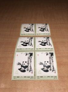 切手の高価買取なら大吉竜ケ崎ショッピングセンターサプラ店へ
