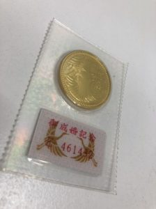 記念硬貨の買取は是非大吉竜ヶ崎ショッピングセンターサプラ店へ