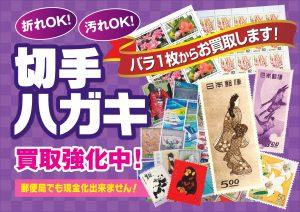大吉POPA4_切手ハガキ_納品_page-0001 (1)