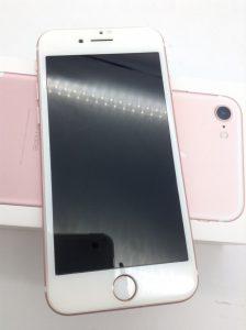 大津,買取,iPhone