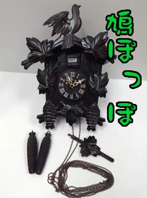 鳩時計買取は大吉京都長岡京市店