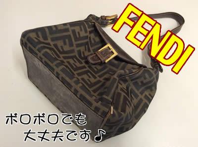 FENDI買取は大吉京都長岡店へ