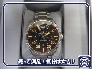 ブランド時計の買取は大吉弘前高田店にお任せ!