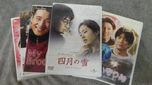DVD,買取,緑区