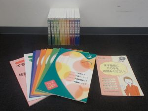 ユーキャン 手話入門講座 DVDセットをお買取り!大吉ゆめタウン八代店