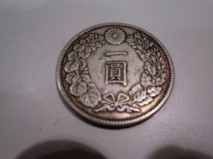 古銭の買取は、大吉伊勢ララパーク店にお任せください!!