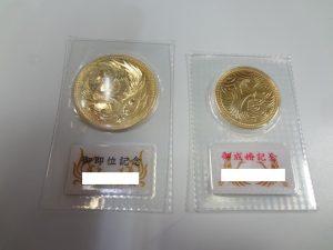 金貨をお買取り致しました♪大吉ミレニアシティ岩出店です!金貨をお買取り致しました♪大吉ミレニアシティ岩出店です!