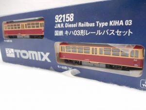 国鉄時代のキハ03型のNゲージ