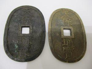 買取専門店大吉パラディ学園前店で古銭を買取しました!
