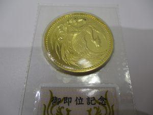 買取専門店大吉パラディ学園前店で金貨を買取しました!