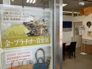 貴金属は何もアクセサリーとは限りません。金歯ももちろん対象!姶良市・買取専門店大吉タイヨー西加治木店はレベルが違います。