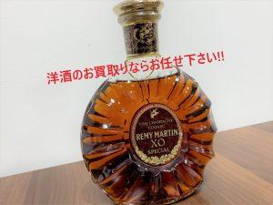 お酒 古酒 レミーマルタン ブランデー 酒 売る 買取 広島 アルパーク
