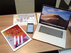 iPhoneもiPadもMacbookも高価買取!アップル製品の高価買取は姶良市の買取専門店大吉タイヨー西加治木店!