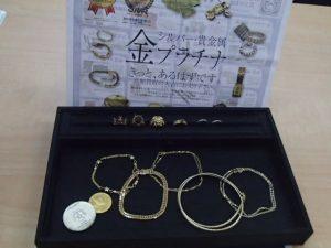 金・プラチナ・貴金属の買取は大吉霧島国分店にお任せください!