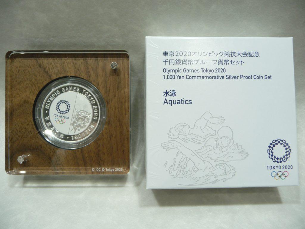 豊田市のコイン・記念硬貨買取は、大吉豊田店にお任せください★