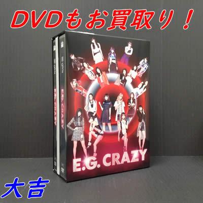 買取,北区,白梅町,DVD