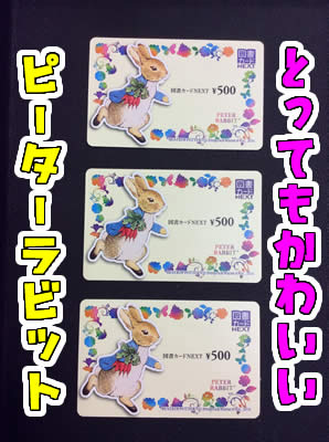 図書カード買取なら大吉京都長岡京店