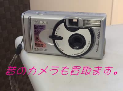 使わなくなったカメラも大吉京都長岡店へ\(^o^)/
