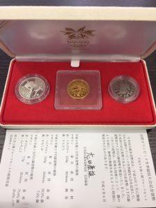 長野オリンピック 1万円金貨