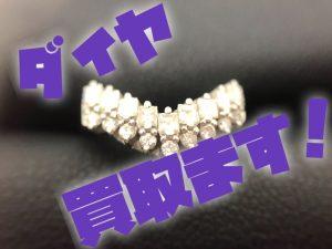 ダイヤモンド売新宿