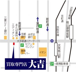 伏見桃山店 地図
