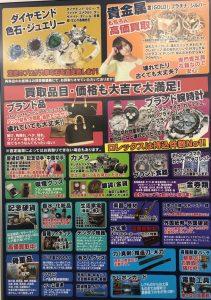 大吉 ゆめタウン筑紫野店では多種多様な商品を取り扱っております!!