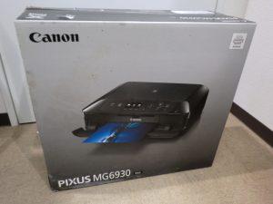 Canonのプリンター(複合機)をお買取りさせて頂きました!!☆大吉伊勢ララパーク店☆です。