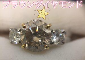 ダイヤモンド,池田,買取,