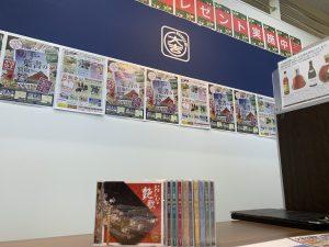 音楽CDセット買取!姶良市・買取専門店大吉タイヨー西加治木店はCD買取実績が本当に豊富!とにかくお持ちください!