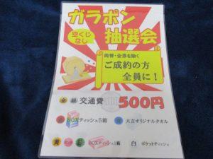 弘前 買取 貴金属 金・プラチナ