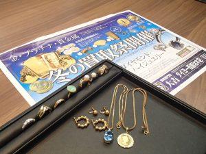 金・プラチナ・ダイヤモンド!貴金属は姶良市の買取専門店大吉タイヨー西加治木店です。