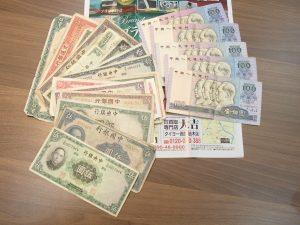 外国銭・外国紙幣・中国系は特に高価お買取りの可能性あり!姶良市・買取専門店大吉タイヨー西加治木店です!
