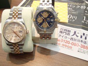 ロレックス・ブライトリングをお買取り!高級腕時計のお買取りは姶良市の買取専門店大吉タイヨー西加治木店にお任せください!