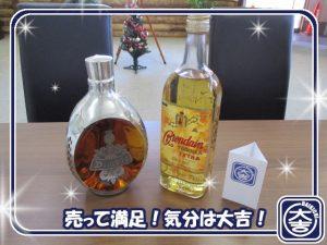 堺市 酒 洋酒 高価買取