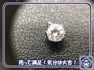 ダイヤモンドの買取は大吉弘前高田店にお任せ!