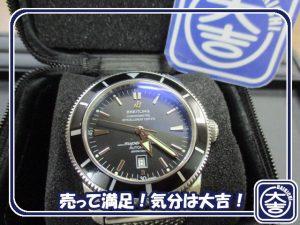 ブライトリングの買取は大吉弘前高田店にお任せ!